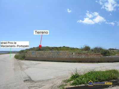 Azienda Agricola in Vendita a Pachino Marzamemi