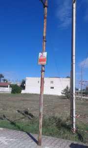 Terreno in Vendita a Cerignola Fornaci